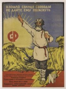 Vintage Russian poster - The sun of freedom has risen. Let it shine